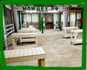 Аренда места в столярной мастерской, мастерская самообслуживания, аренда для столяра