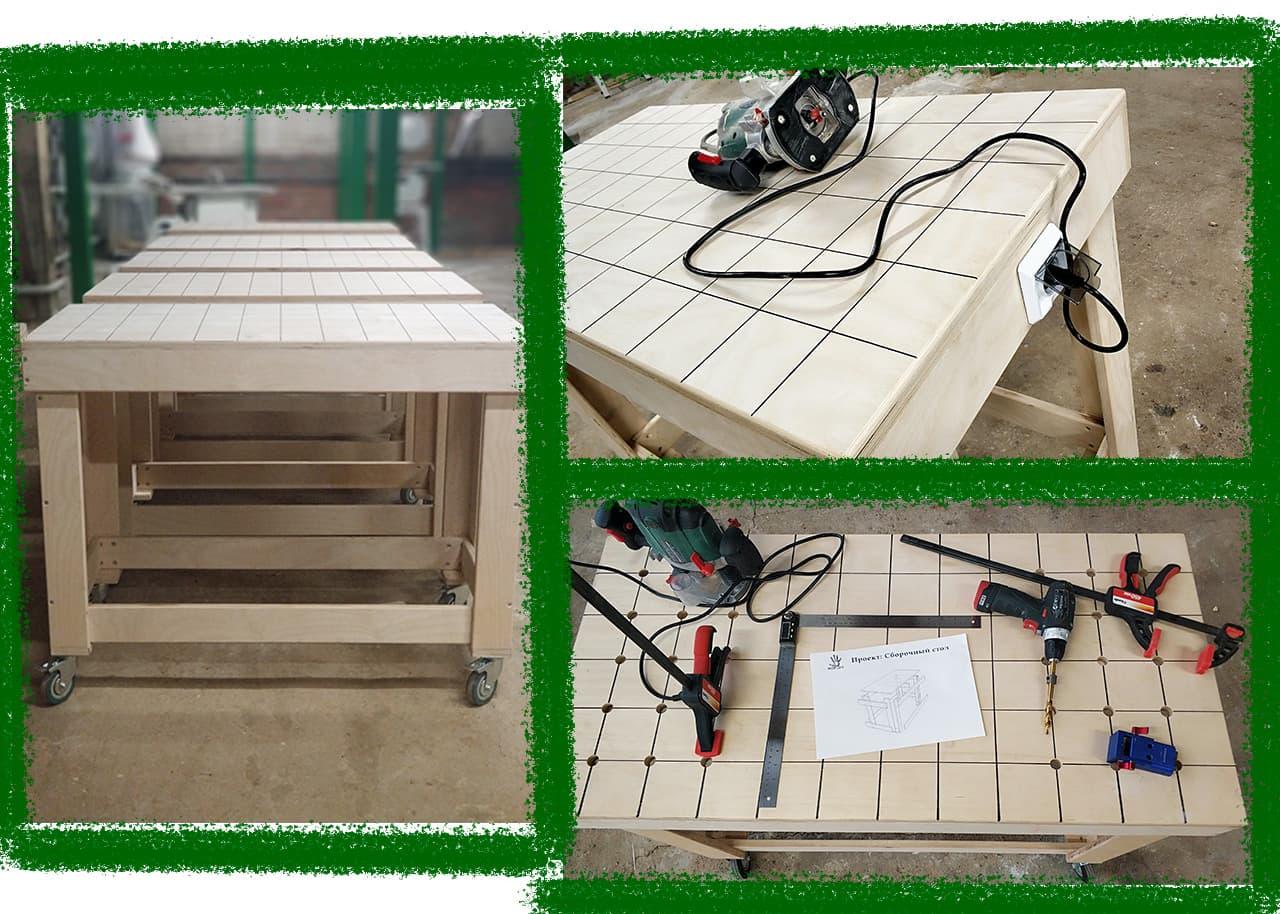 Стол для сборки, стол в мастерской, вестак в мастерской, обустройство мастерской, место для работы дерево