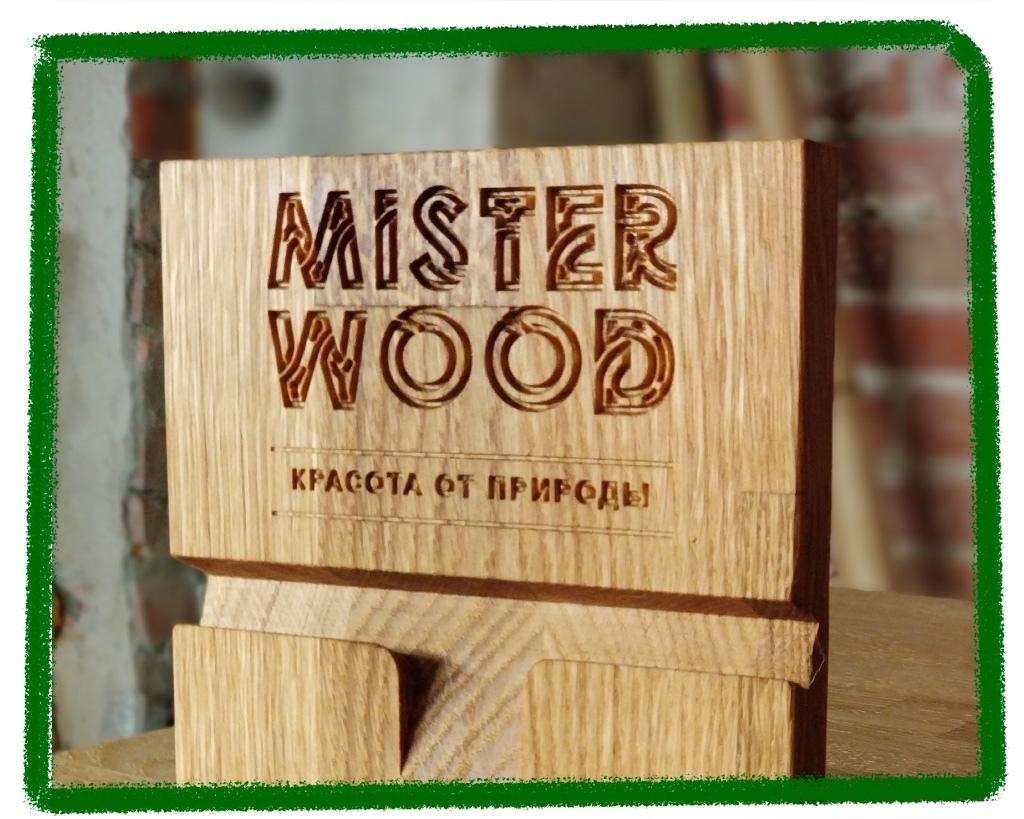 Мебель на заказ, изделия из дерева по чертежам, из дерева на заказ
